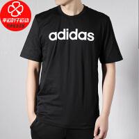 Adidas/阿迪达斯男装新款运动服休闲短袖舒适透气圆领印花T恤DU0404