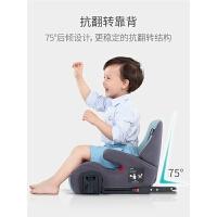 儿童安全座椅增高垫3-12岁汽车用便携式简易车载坐垫