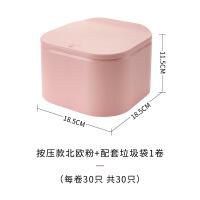 简约桌面垃圾桶桌上迷你可爱创意按压式带盖小号北欧卧室客厅床头茶几