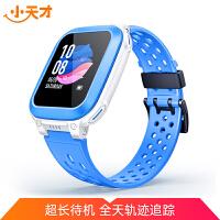 小天才儿童电话手表Y06防水GPS定位智能手表 移动2G学生儿童手表手机男女孩