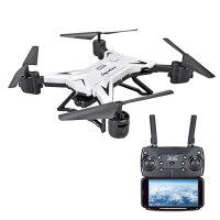 (定制)便宜的迷你无人机儿童礼物玩具迷你折叠无人机高清航拍飞机学生户外航模直升机