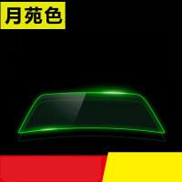 汽车贴膜 膜 太阳膜 车膜 汽车膜 汽车玻璃防爆膜隔热膜 轿车适用 套装