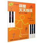 钢琴天天练练(3)