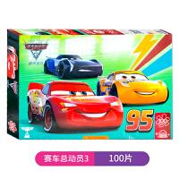 迪士尼益智拼图-赛车总动员 100片