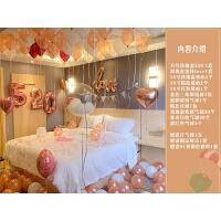 创意结婚房装饰气球生日求婚情人节房间浪漫布置 520表白用品 玫瑰金520纪念日套餐
