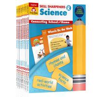 美国加州教材教辅科学技巧学习练习册8册 英文原版 Evan Moor Skill Sharpeners Science