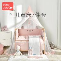babycare婴儿床床围套件宝宝儿童床上用品纯棉防撞可拆洗七件套