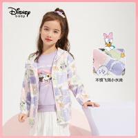 迪士尼女童连帽风衣2021春装新款洋气外套儿童宝宝时尚卡通童装潮