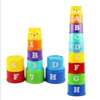 套叠玩具 叠叠乐 婴儿玩具彩虹叠叠杯宝宝套叠1-3岁男女孩 儿童玩具 叠叠杯