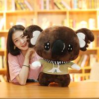 大号澳洲考拉毛绒玩具儿童娃娃布偶树袋熊抱枕公仔玩偶生日礼物