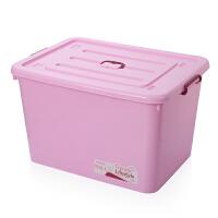 特大号收纳箱塑料储物箱大衣物衣服周转箱长方形滑轮物流箱