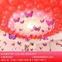 婚房装饰气球浪漫创意婚礼布置生日装饰气球新房卧室结婚用品大全