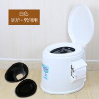 【好货】可移动马桶凳子 老人孕妇产妇月子房间卧室坐便器 便携式病人坐便椅厕所塑料座便器