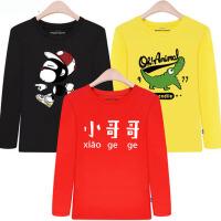 2019新款体恤中大童小孩韩版休闲上衣儿童长袖T恤衫棉男童春装