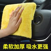 洗车毛巾 擦车布不掉毛吸水加厚不留痕大号超细纤维洗车专用毛巾
