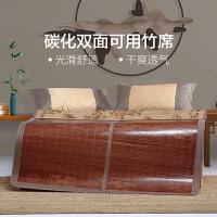 水星出品 百丽丝家纺 折叠竹席竹面冰丝双面可用天然竹凉席子1.5/1.8床夏凉席居家床上用品 萨维凉影