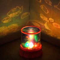 星空灯投影仪满天星灯浪漫夜光星光灯发光LED 7087 海洋达人