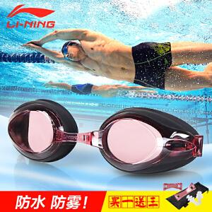 LI-NING/李宁游泳 泳镜 高清防水防雾女士游泳眼镜装备 时尚平光泳镜男LSJL623