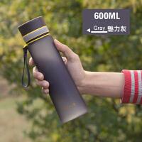 水杯塑料便携运动水壶大容量磨砂太空杯学生健身水瓶随手杯子抖音