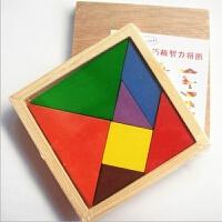 儿童七巧板积木 宝宝脑力开发玩具 木制玩具拼图拼版抖音