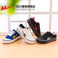 【3折价:49元】回力童鞋男童帆布鞋足球鞋女童布鞋儿童运动鞋板鞋潮单鞋