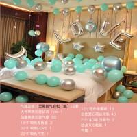 浪漫婚房布置 创意婚礼结婚气球套餐求婚表白装饰新房卧室婚庆用品 i do
