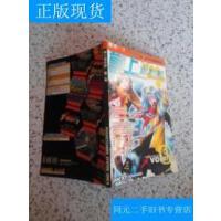 【旧书二手书9成新】掌上游戏机-第二辑 /不详 掌上游戏机