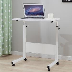 美达斯 电脑桌床边 懒人沙发电脑桌 可升降移动笔记本桌 简易学习桌