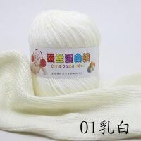 宝宝毛线中细 蚕丝蛋白绒婴儿童牛奶棉钩手工编织芭芘绒线