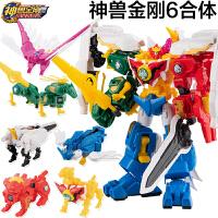 变星甲玩具之青龙再现合体变形机器人金刚