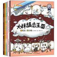 饭先生和菜小姐 流口水星球系列全6册 幼儿童绘本故事书图书3-4-6岁 儿童健康饮食绘本 儿童亲子教育书籍 科普图画书
