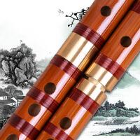 初学笛子演奏笛子乐器 苦竹笛 横笛 初学入门学生笛 精制曲笛
