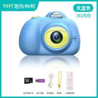 儿童相机相机儿童照相机趣味玩具相机摄像机可拍照小小摄影家仿真单反自拍 D6蓝黄色 带8G内存卡 (新款)