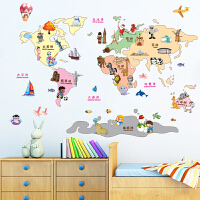 卡通世界地图墙贴纸儿童房间卧室墙面墙上装饰幼儿园背景墙壁贴画 PVC可移除胶 特大