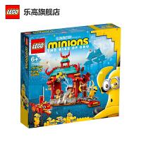 LEGO乐高积木 小黄人系列 75550 小黄人比武大赛 6+生日礼物 儿童玩具 男孩女孩