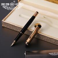 [英雄钢笔]英雄200B变色龙14K金笔 英雄金笔钢笔
