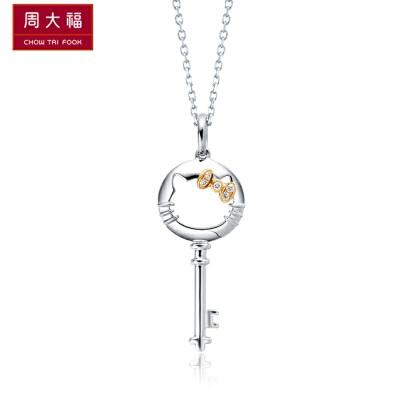 周大福 HelloKitty凯蒂猫钥匙18K金钻石吊坠U130580>>定价就要放饰GOU!