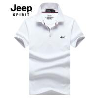 AFS JEEP战地吉普短袖T恤男夏装薄款圆领打底衫纯色基础简洁款男士短袖t恤