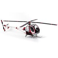 有摄像头的直升机专业2018新款智能像真机450L六通道遥控航模3d特技飞机 银色 四浆(智能版全套到手飞)