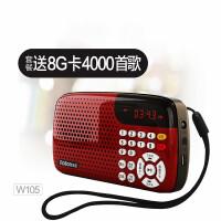 便携式插卡音箱迷你小音响收音机老人晨练听戏机 官方标配