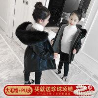 儿童皮衣女童皮衣外套2018新款儿童加绒加厚中长款大衣女孩pu皮棉衣冬装潮ZQ68蓝 黑色皮衣