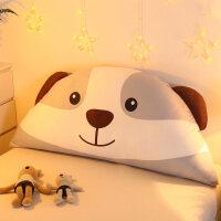 秋上新卡通床头靠垫可爱儿童抱枕床靠背垫韩式公主靠枕榻榻米软包大靠背定制 银色 波特狗