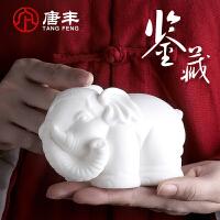 唐丰德化白瓷茶宠手工茶台功夫茶具摆件单个茶玩家用礼盒装