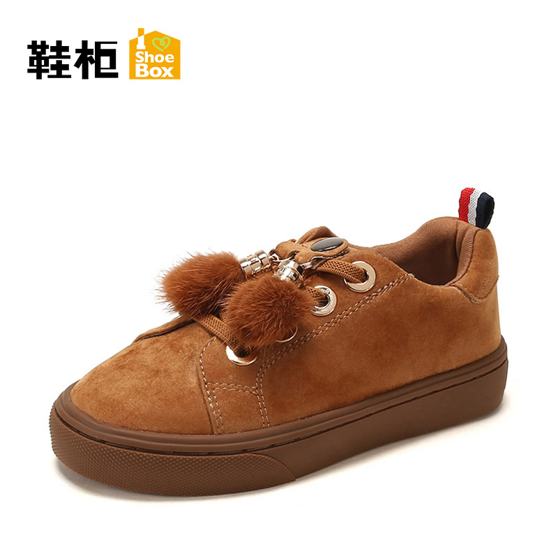 鞋柜童鞋 秋款星巡游板鞋毛毛流苏女童休闲鞋