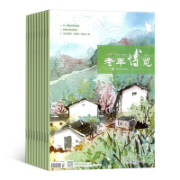 老年博览下半月杂志订阅 生活保健期刊图书2021年7月起订全年订阅 杂志铺