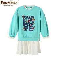 【2件3折 到手价:239】Pawinpaw卡通小熊童装春秋款女童两件套背心裙中大童卫衣裙