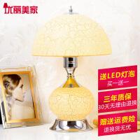 欧式台灯卧室床头柜台灯温馨家用创意浪漫北欧台灯结婚婚房床头灯 两盏
