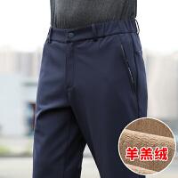 速干裤男运动宽松秋冬季中老年爸爸胖子大码加绒休闲加肥加大长裤
