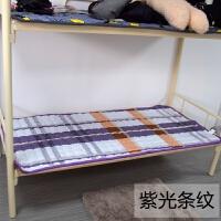 床垫学生宿舍0.9m单人床1.2米8寝室上下铺榻榻米薄的超软冬夏两用 紫色 条纹.双面布垫
