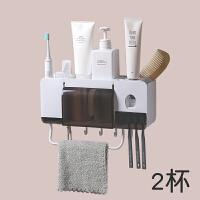全自动挤牙膏置物架多功能免打孔卫生间放牙刷挤压神器壁挂式套装